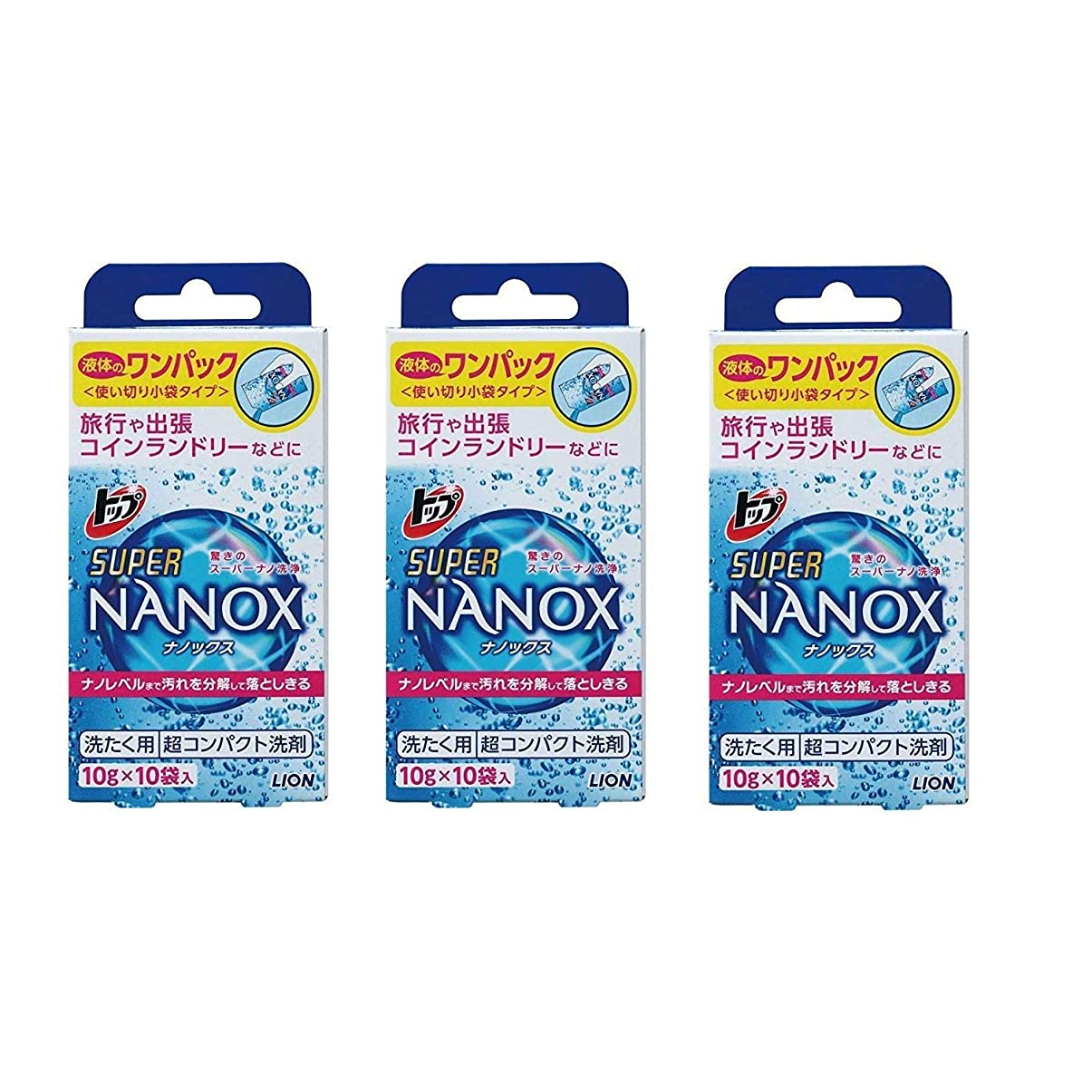 月面耐える花輪[セット品]トップ スーパーナノックス(NANOX) ワンパック 3個セット