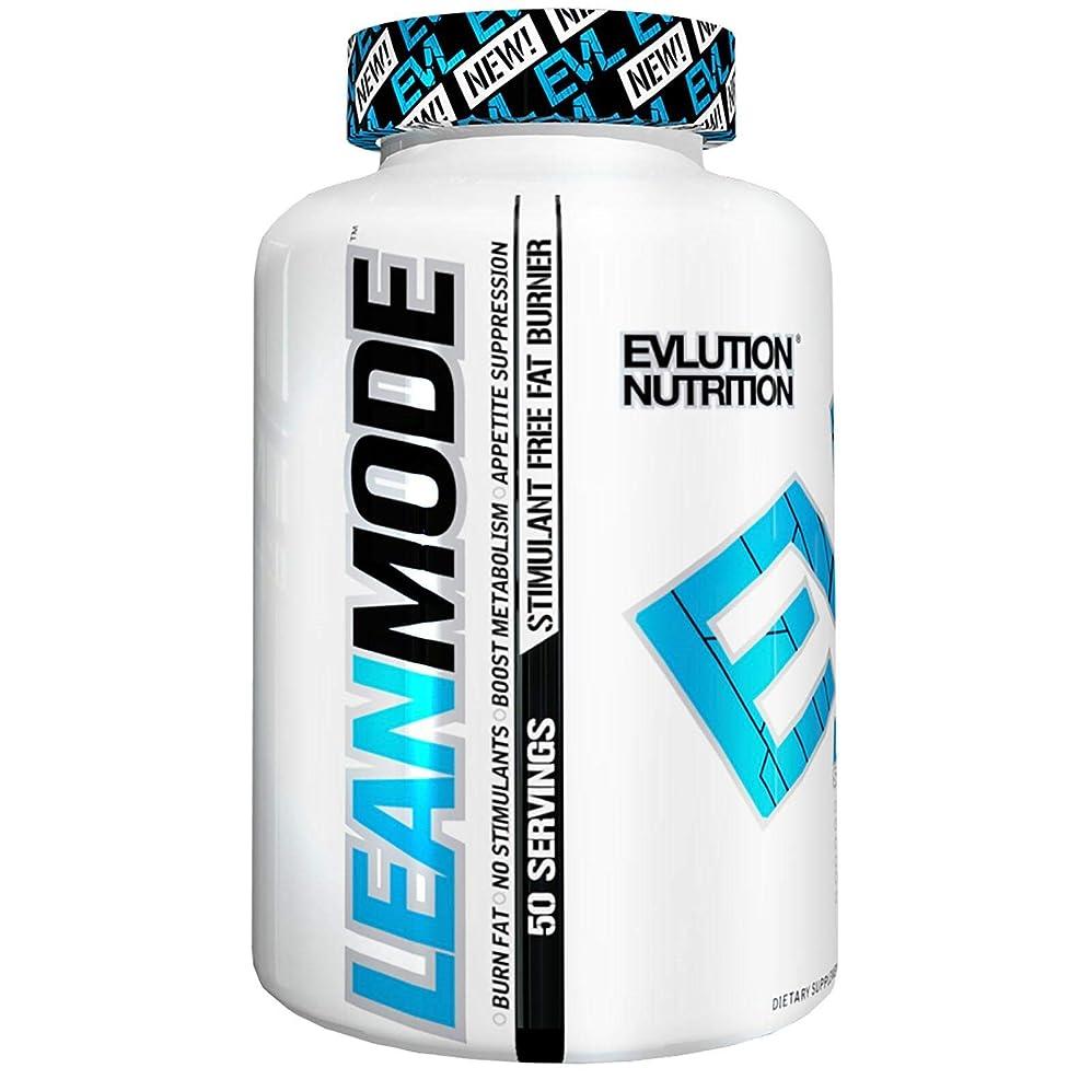 常にあらゆる種類の印象的なEVLution Nutrition リーンモード(ウェイトロスサポートサプリ?刺激物なし)(150カプセル)(海外直送品)