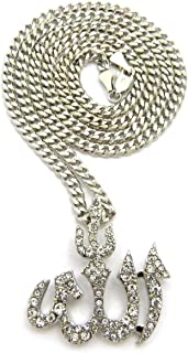 Mens ICED Out Arabic Muslim Islam Allah PENDENT Rope,Cuban,Box Chain Necklace