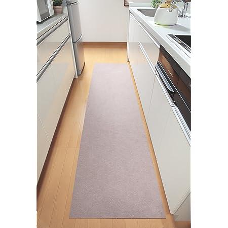 【日本製 撥水 消臭 洗える】サンコー キッチンマット ずれない 台所マット ロング 60×240cm ベージュ おくだけ吸着 KG-05