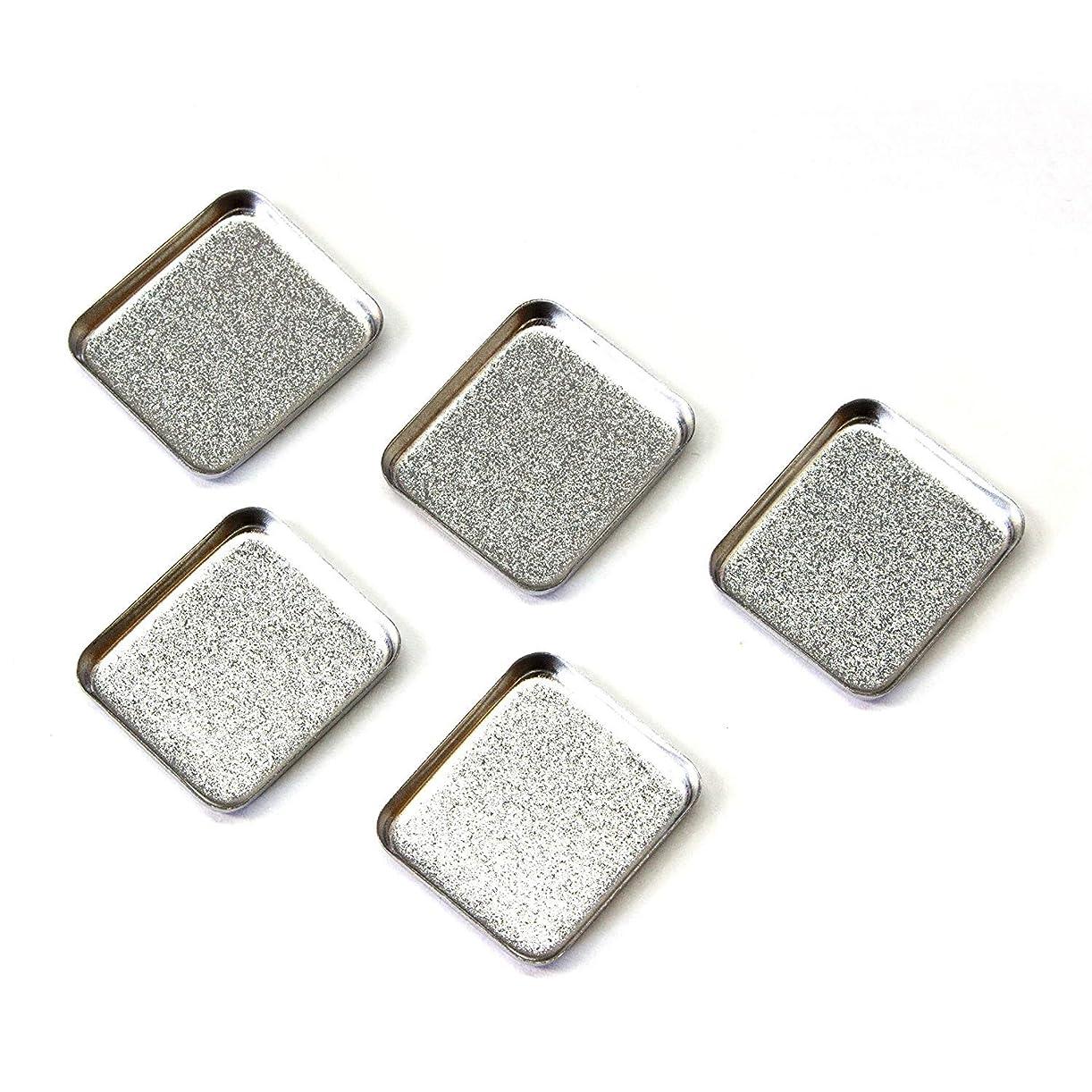 数学マイコン人工手作りアイシャドウパレット用 角型金皿 5枚セット (メイク用)