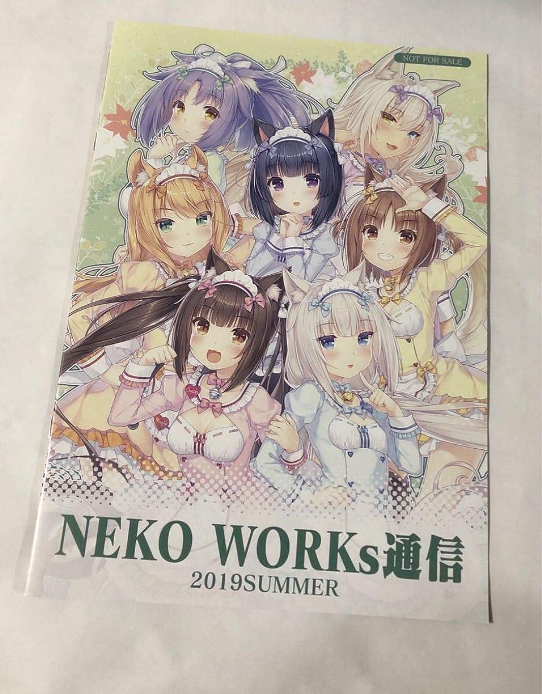 C96 コミケ96 小冊子 ネコワークス通信 ネコぱら NEKOWORKs 通信 コミックマーケット96