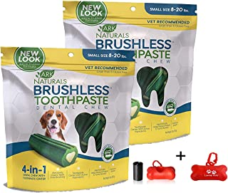 ARK NATURALS Brushless Toothpaste, Dog Dental Chews for Small Breeds, Vet Recommended for Plaque, Bacteria & Tartar Control 2 Pack (24oz Total) Including Luving Pets Waste Bag
