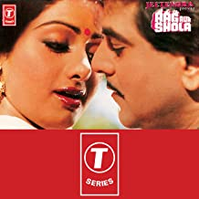 aag aur shola mp3 song