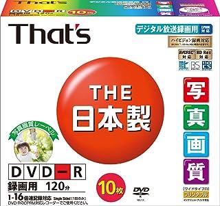 太陽誘電製 That's DVD-Rビデオ用 CPRM対応16倍速120分4.7GB 写真画質ワイドプリンタブル 5mmPケース10枚入 DR-C12WSY10SN