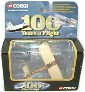 corgi showcase collection