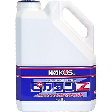 WAKO'S 【 PT-Z ピカタンZ 】