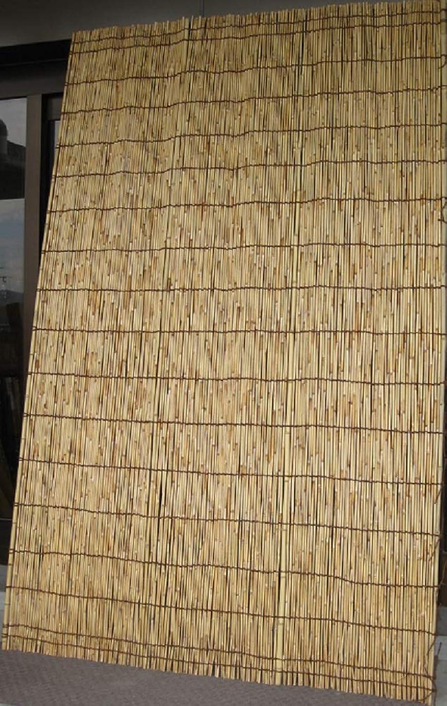 反抗ここに出発高級特選天然よしず(棕櫚縄編み) 約幅180×高さ330cm