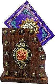 ハンドメイド 木製 刻印 コーラン ボックス カバー スタンド ホルダー ケース アラビア語 ホーリー コーラン クルアアン ムスタフ ウスマニ オスマニ スクリプト 装飾装飾 イスラム イスラム イスラム イスラム アラー エイド ラマダン ギフト