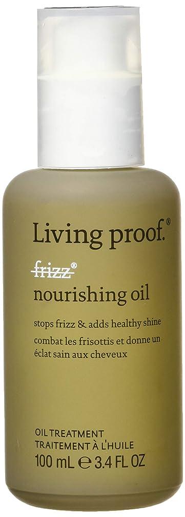 ために識字南西リビングプルーフ No Frizz Nourishing Oil 100ml