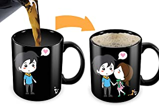 Cortunex. Morning Coffee Mug. 11 Ounce. Changing Color Mug. Ceramic Heat Sensitive Color Changing Coffee Mug Novelty Heat Sensitive Mug With A Lovely Cartoon Couples And 2 Cute Cats