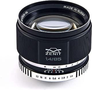Zenit Zenitar 85mm f/1.4 Lens in Nikon Mount (Zenitar 85mm f/1.4 Lens in Nikon Mount)