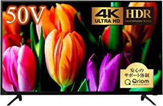 山善 キュリオム 50V型 液晶テレビ HDR対応 4K対応 (地上・BS・110度CS) (外付けHDD録画対応) (ダブルチューナー) (裏番組録画対応) 日本設計エンジン搭載 QRC-50W4K
