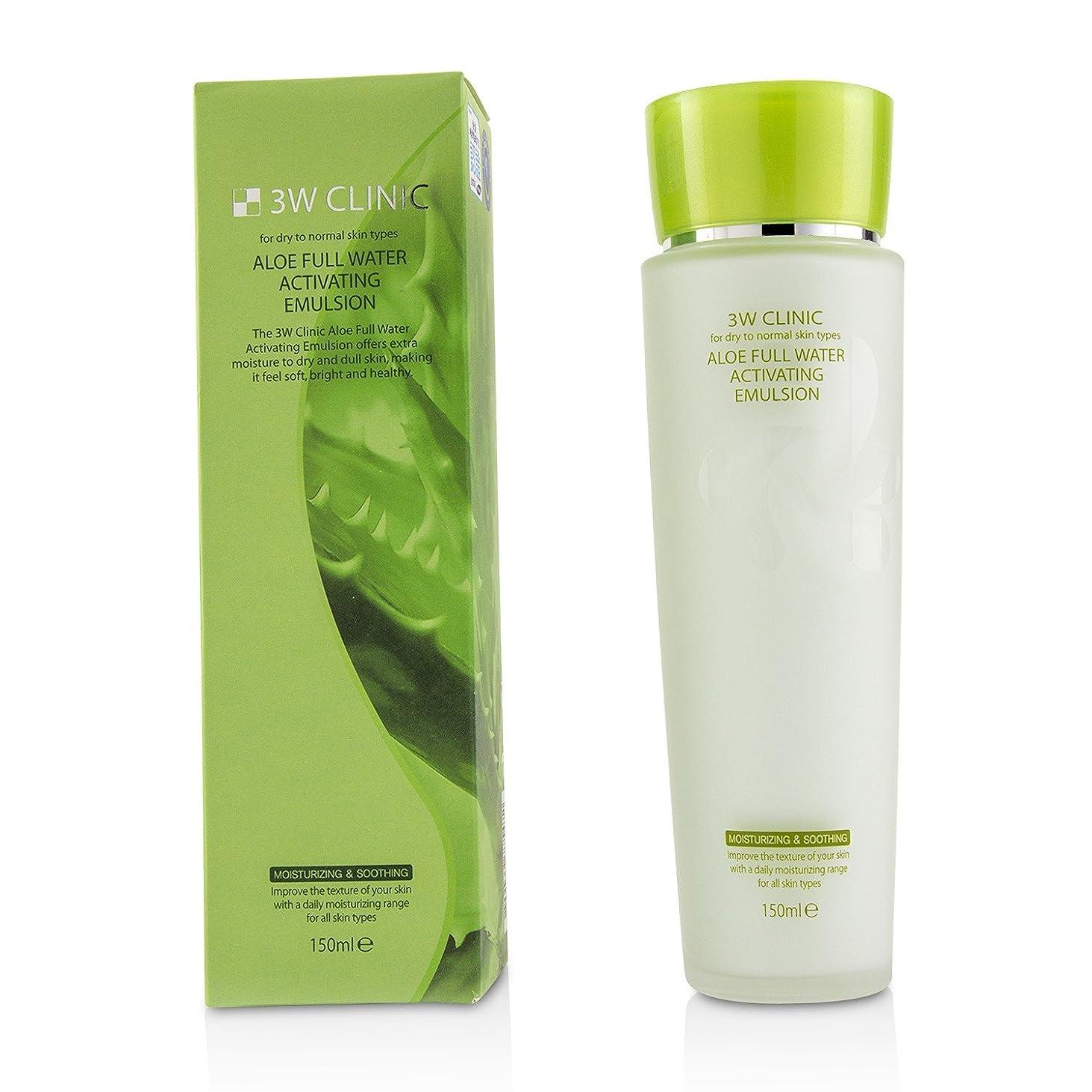 発掘する拮抗シャンプー3Wクリニック Aloe Full Water Activating Emulsion - For Dry to Normal Skin Types 150ml/5oz並行輸入品