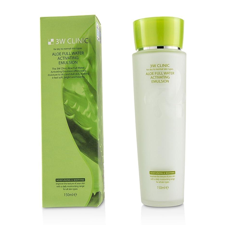 カスケード強化ライド3Wクリニック Aloe Full Water Activating Emulsion - For Dry to Normal Skin Types 150ml/5oz並行輸入品
