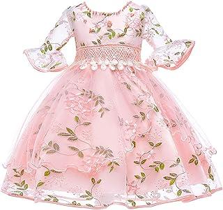 AOIF LLMY パニエ 子供ドレス 女の子 キッズ 可愛い ワンピース 演奏会 20334