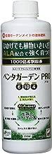 日清ガーデンメイト ALA入り肥料 ペンタガーデン 350ml Pro