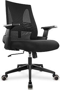 DAVEJONES Home Office Chair Mid Back - Desk Computer Ergonomic Mesh Chair, Adjustable Lumbar Support PU Caster Swivel Rolling Chair