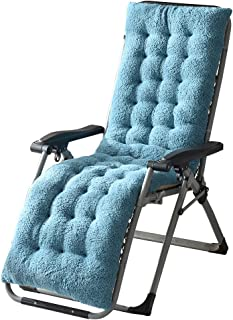 Boshen Indoor/Outdoor Lamb Wool Soft Lounge Chair Cushion Chaise Lounge Cushion with Pearl Cotton Filling (Light Blue, 63