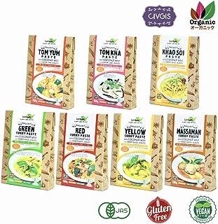 オーガニック タイ料理 ペーストシリーズ ( 全7種類セット ) ココナッツミルク入 ドライハーブ付 有機JAS グルテンフリー ヴィーガン CIVGIS & lumlum Organic Certified Glutenfree Vegan Thai Cuisine 7 Item Set