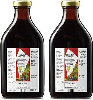 【日本オリジナル配合】Floradix 500ml 2本セット / フローラディクス 鉄とハーブとビタミン 鉄分