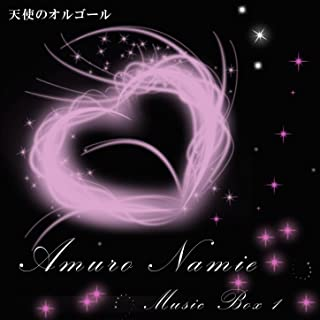 namie amuro baby don t cry