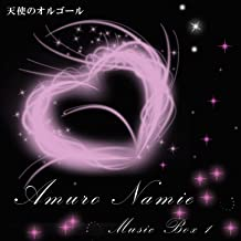 Best amuro namie baby don t cry Reviews