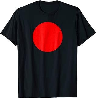 Red Dot T Shirt