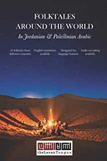 Folktales Around The World In Jordanian And Palestinian Arabic