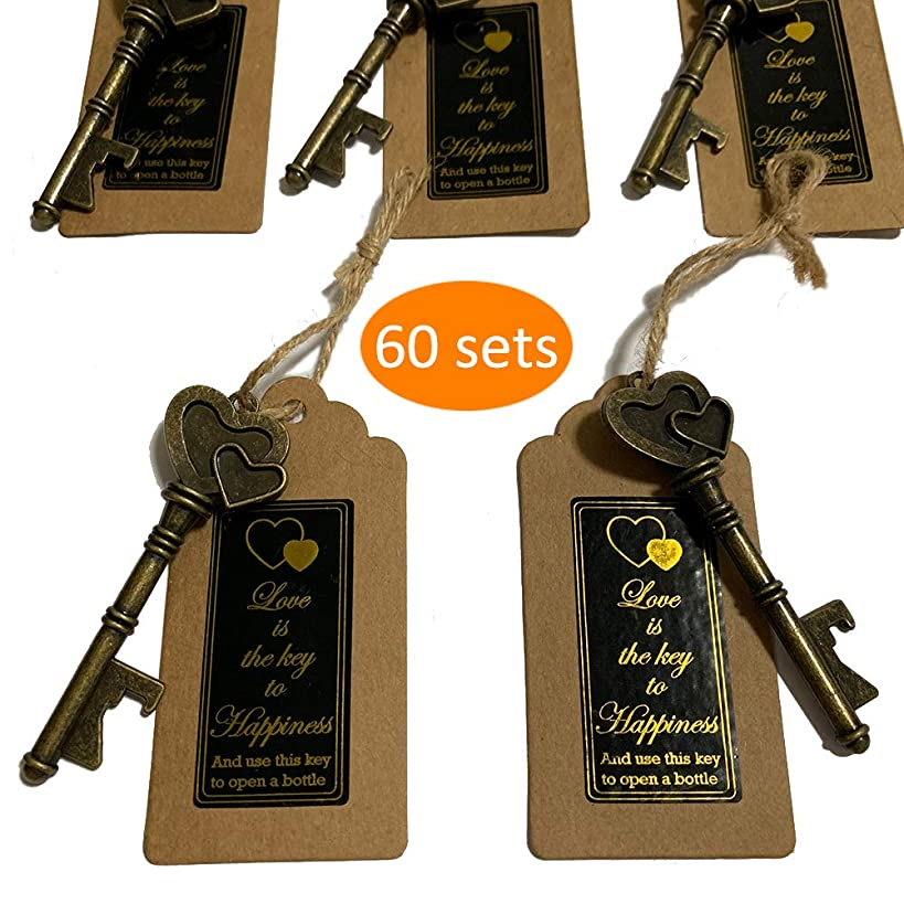 Key Bottle Openers 60 packs- with Escort Tag Card, Love is the Key to Happiness Sticker, Wedding Party Favors, Thanksgiving, Baby Shower and Special Events Decoration (Bronze Double Heart Style)