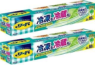 【Amazon.co.jp 限定】【まとめ買い】リード冷凍も冷蔵も新鮮保存バッグ LL×2個