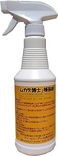 ムカデ博士補強剤 ムカデ 補強剤 対策 駆除 毛虫 害虫駆除 スプレータイプ 500ml