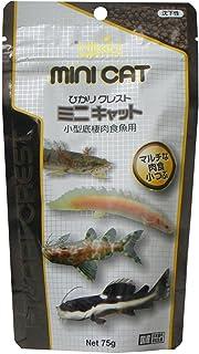 ヒカリ (Hikari) ひかりクレスト ミニキャット 小型底棲肉食魚用 75g