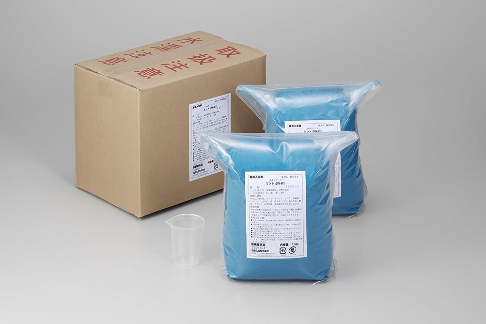 パワーセルファランクス追記業務用入浴剤「ミント」15kg(7.5kg×2)