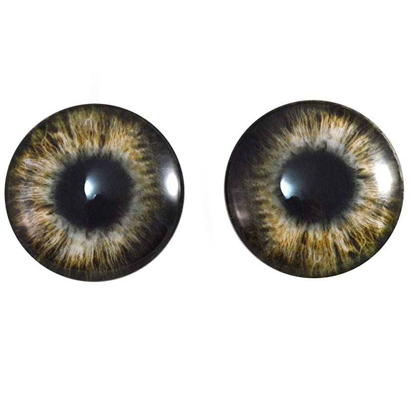 40mm Pair of Brown Zombie Glass Eyes, for Jewelry Making, Dolls, Sculptures, More