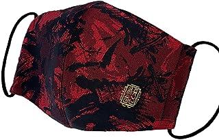 西陣織マスク 織田信長 マスク 歴史マスク ギフト 日本製 洗える 個包装 吸湿 速乾 立体構造 快適 高級 オシャレ 赤 黒 ゴールド