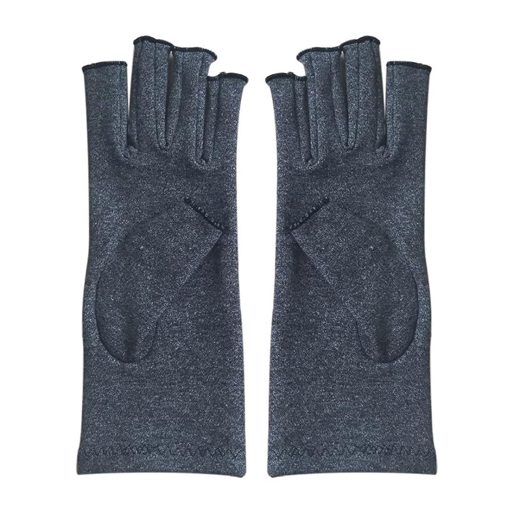 集計閉じ込める無傷CUHAWUDBA 1ペア成人男性女性用弾性コットンコンプレッション手袋手関節炎関節痛鎮痛軽減S -灰色、S
