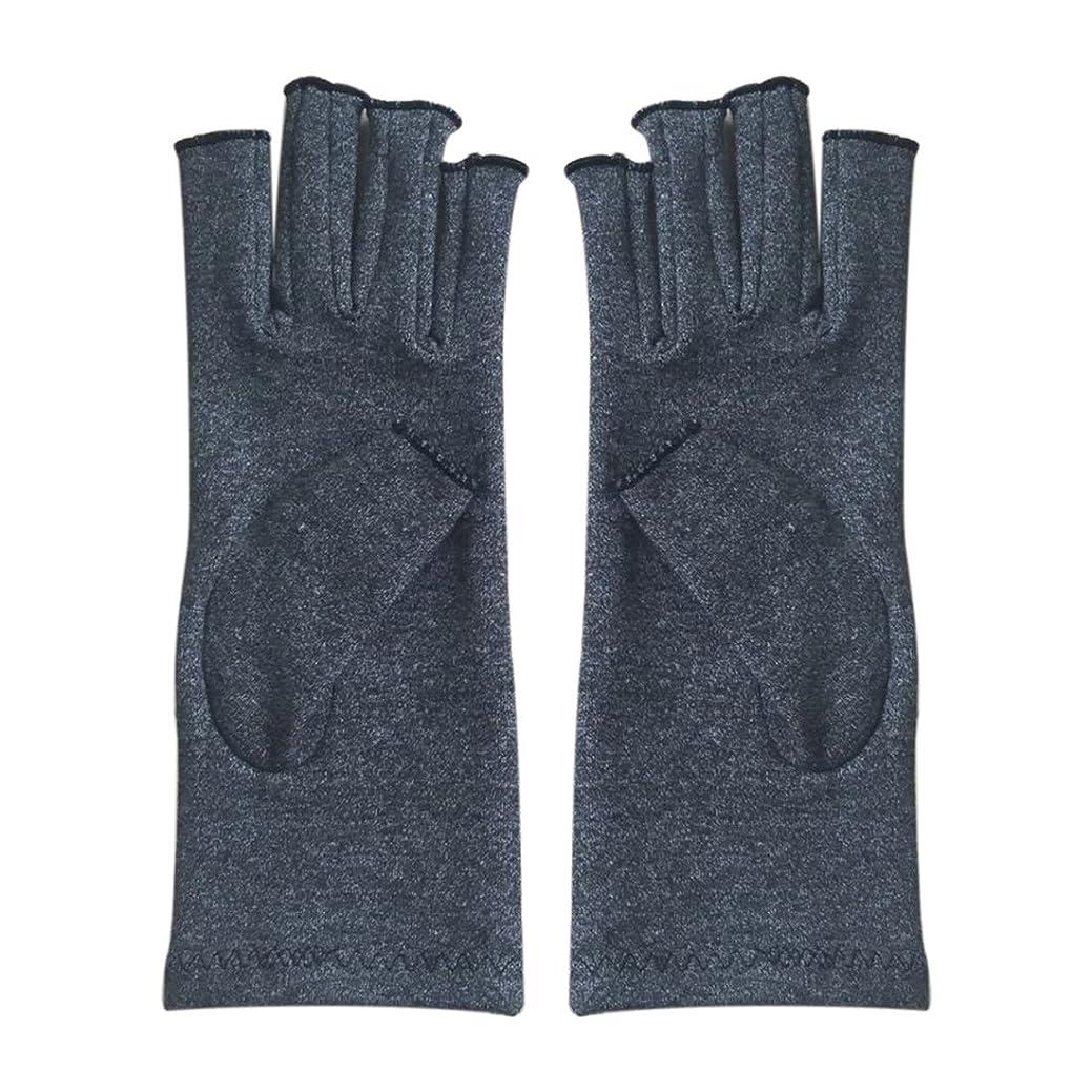 申し立てクルーズあいまいACAMPTAR 1ペア成人男性女性用弾性コットンコンプレッション手袋手関節炎関節痛鎮痛軽減S -灰色、S