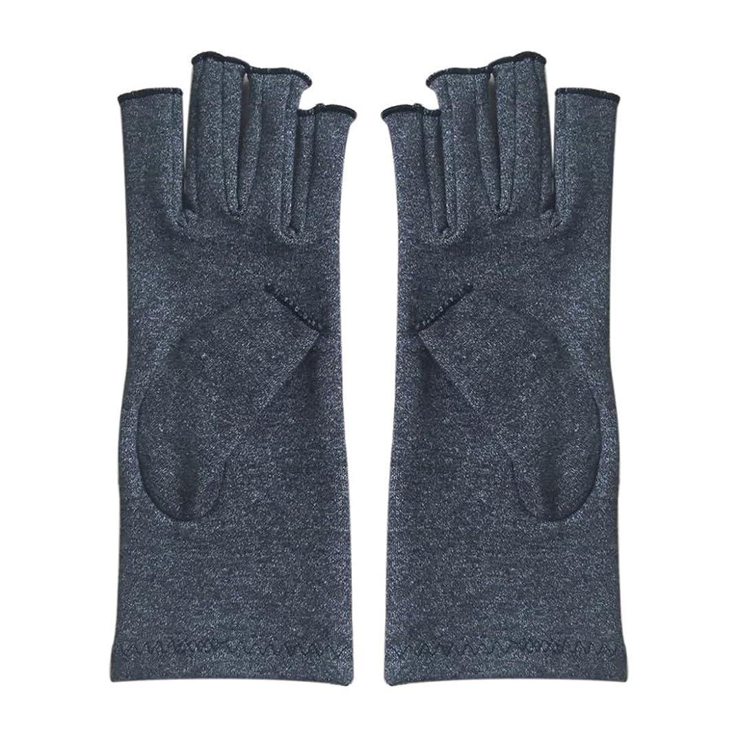 遮る雪絶縁するACAMPTAR 1ペア成人男性女性用弾性コットンコンプレッション手袋手関節炎関節痛鎮痛軽減M - 灰色、M