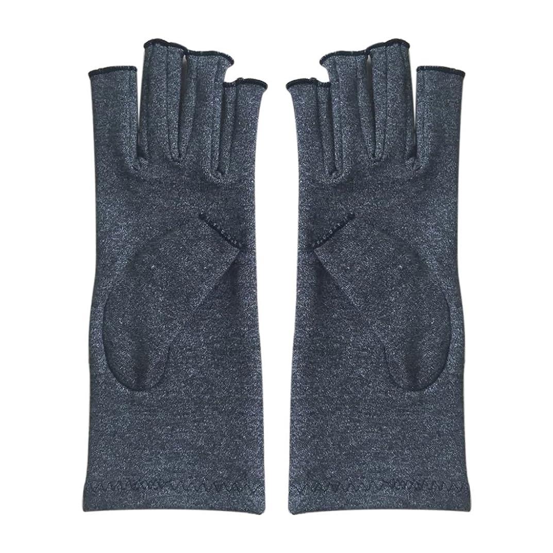 提案する人物ドールACAMPTAR 1ペア成人男性女性用弾性コットンコンプレッション手袋手関節炎関節痛鎮痛軽減M - 灰色、M
