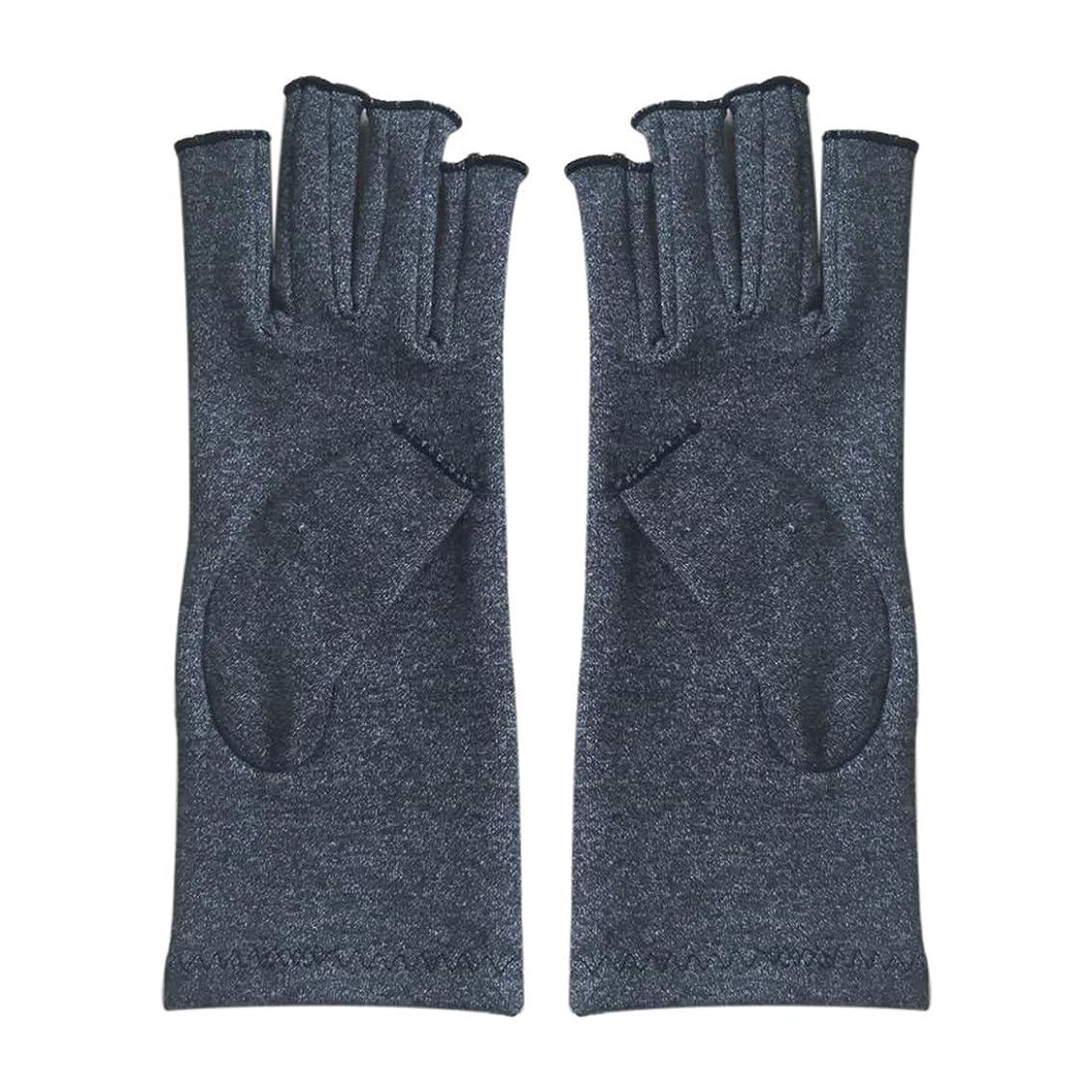 起きて改善ひいきにするCUHAWUDBA 1ペア成人男性女性用弾性コットンコンプレッション手袋手関節炎関節痛鎮痛軽減S -灰色、S