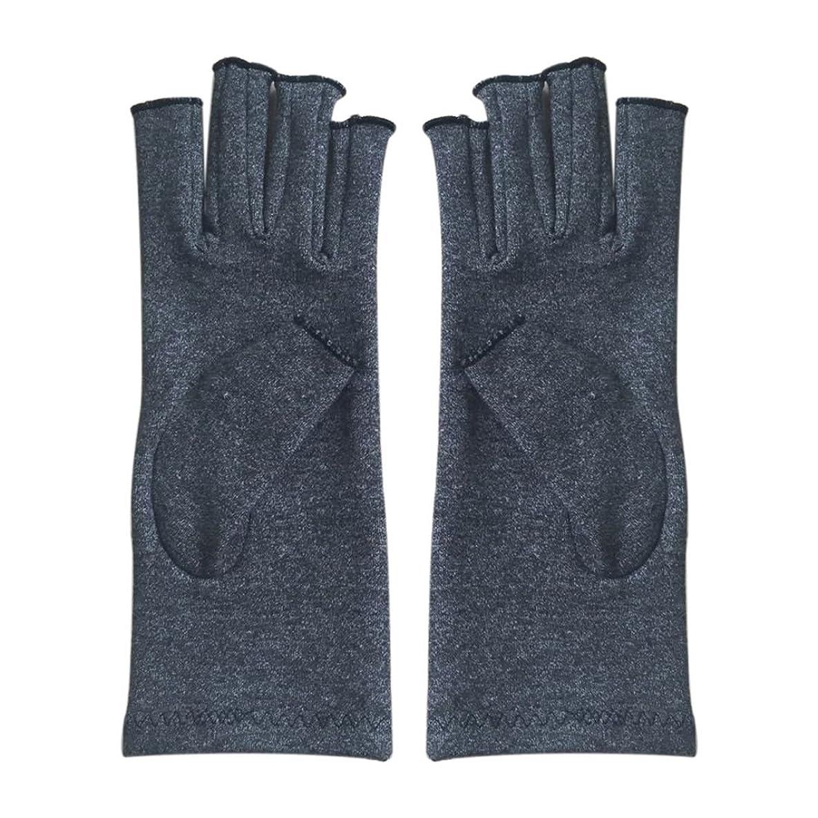 地球脱臼するはちみつTOOGOO ペア 弾性コットンコンプレッション手袋 ユニセックス 関節炎 関節痛 鎮痛 軽減 S 灰色