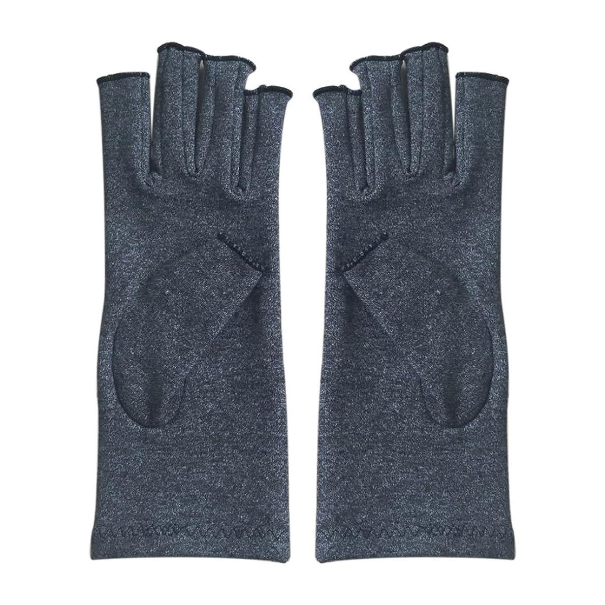 前提条件ほとんどの場合潮TOOGOO ペア 弾性コットン製の手袋 関節式手袋 灰色 M