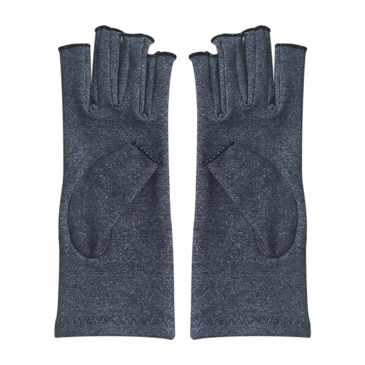失われたなめるとしてCikuso 1ペア成人男性女性用弾性コットンコンプレッション手袋手関節炎関節痛鎮痛軽減M - 灰色、M