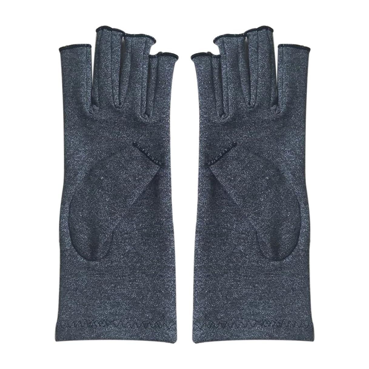 貫通する慣らす好戦的なCUHAWUDBA 1ペア成人男性女性用弾性コットンコンプレッション手袋手関節炎関節痛鎮痛軽減S -灰色、S