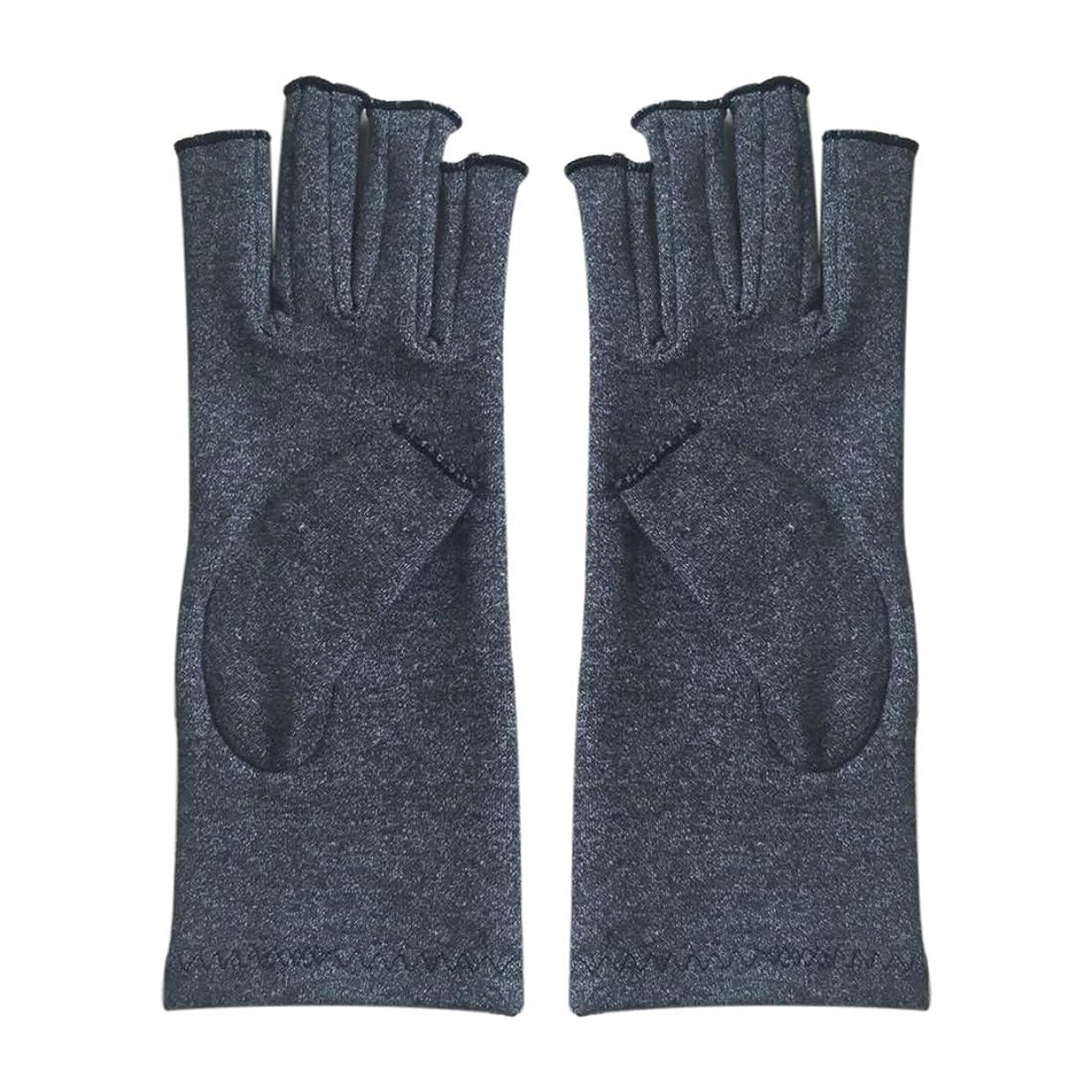 コースアルカイックマーケティングTOOGOO ペア 弾性コットンコンプレッション手袋 ユニセックス 関節炎 関節痛 鎮痛 軽減 S 灰色