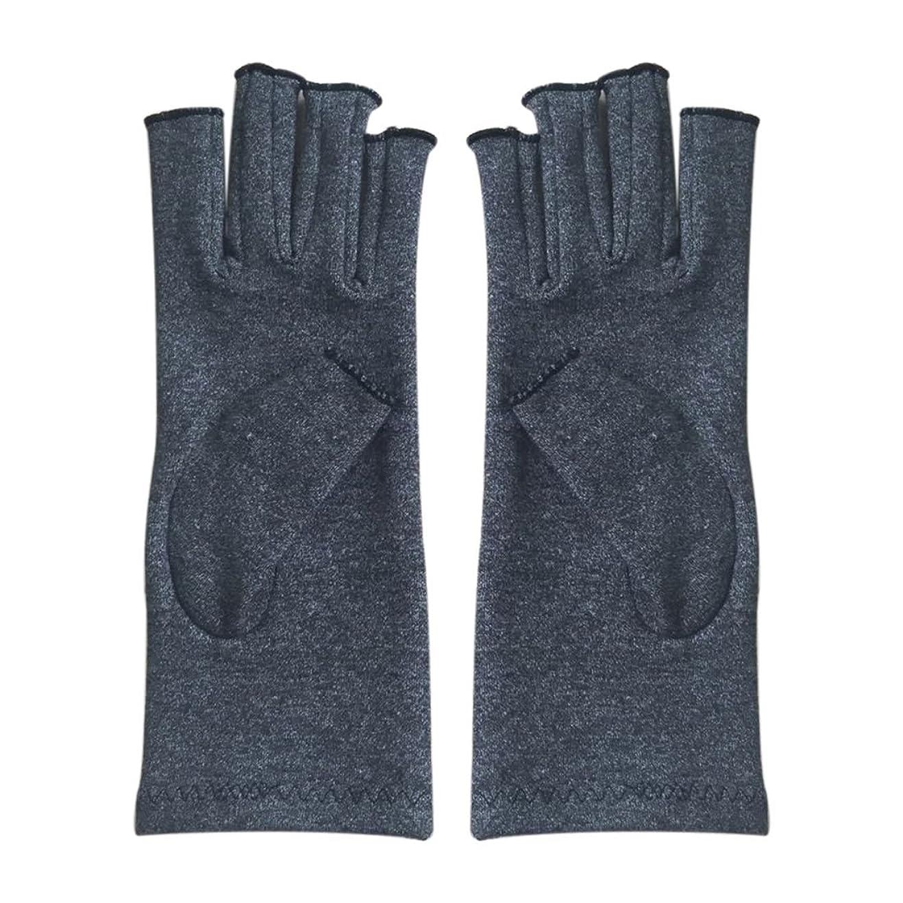 月曜日勧める並外れたCikuso 1ペア成人男性女性用弾性コットンコンプレッション手袋手関節炎関節痛鎮痛軽減S -灰色、S