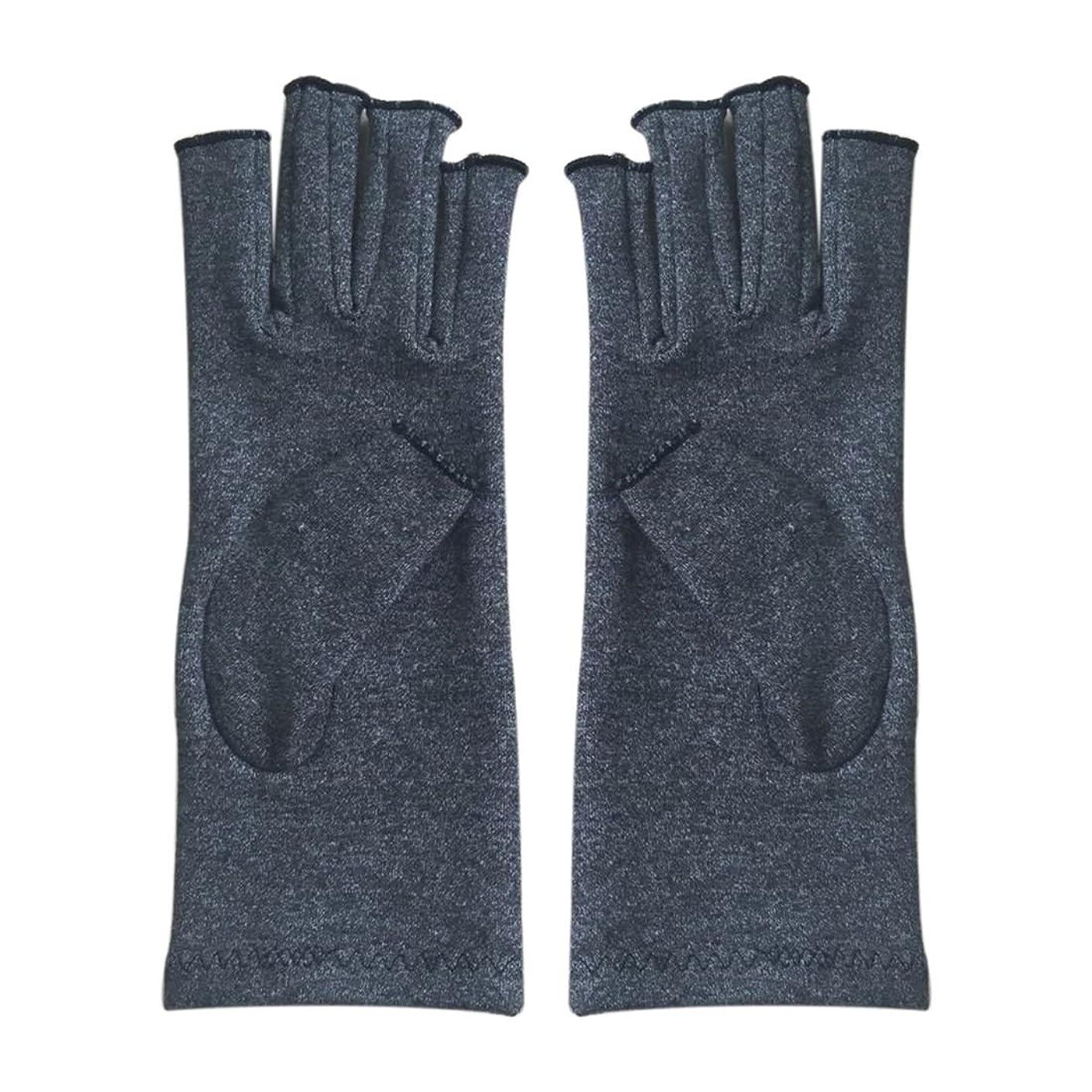 変装繕う減らすTOOGOO ペア 弾性コットンコンプレッション手袋 ユニセックス 関節炎 関節痛 鎮痛 軽減 S 灰色
