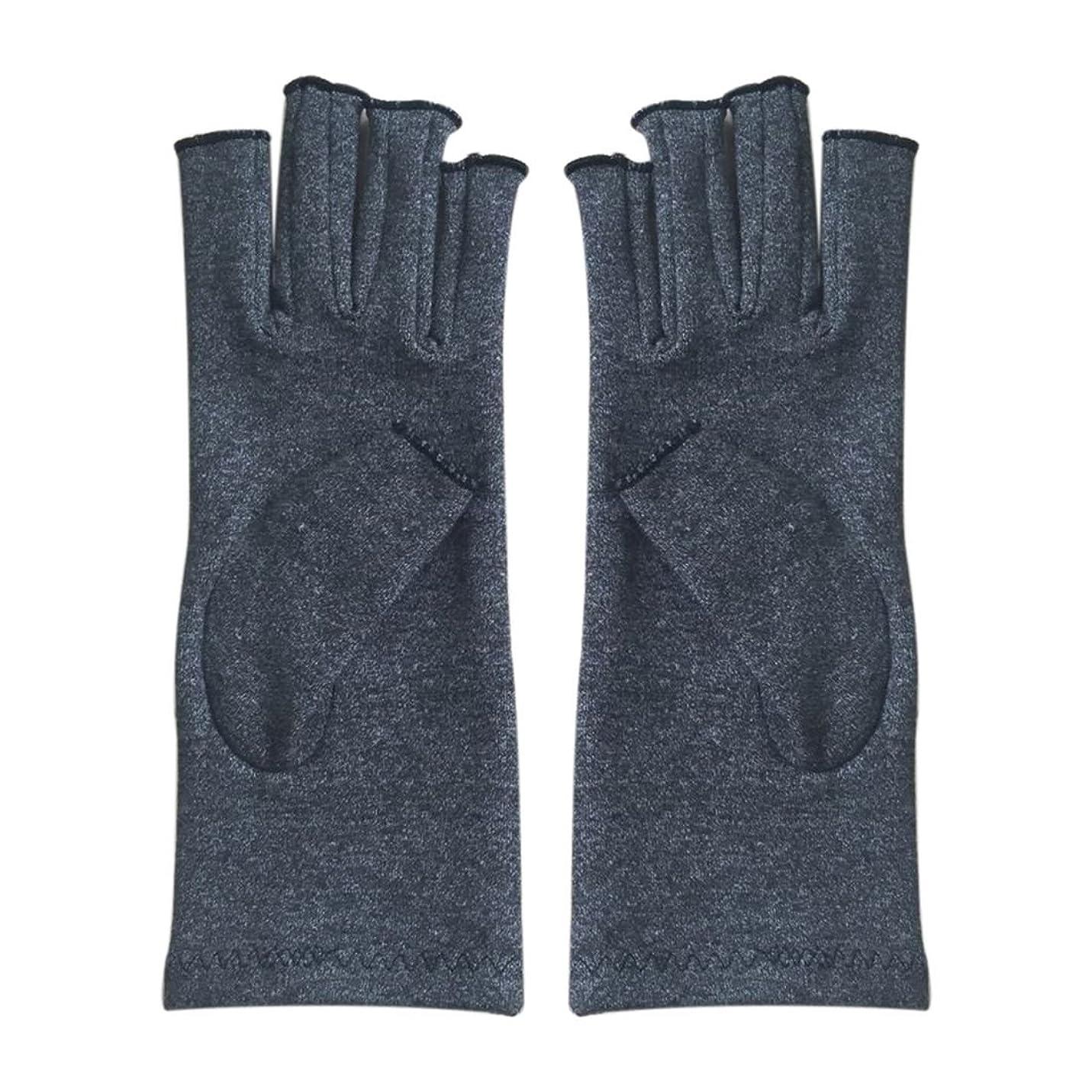 合わせてポルノなめるTOOGOO ペア 弾性コットン製の手袋 関節式手袋 灰色 M