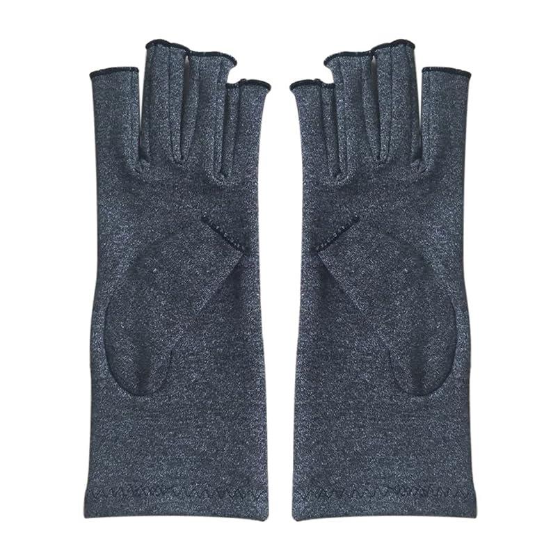 熱意回復ライオンACAMPTAR 1ペア成人男性女性用弾性コットンコンプレッション手袋手関節炎関節痛鎮痛軽減S -灰色、S